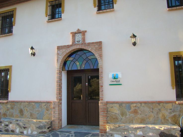 CASA RURAL LA GALVANA ARACENA Alojamiento