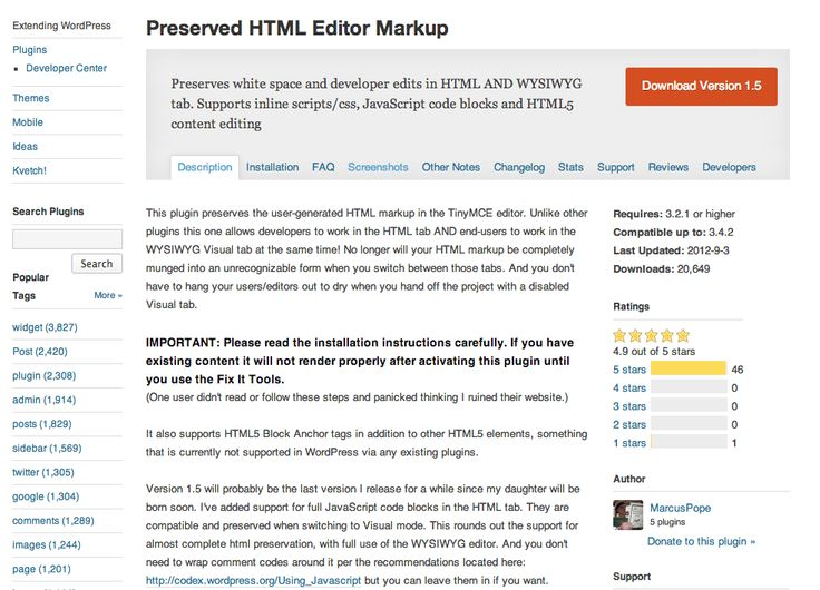 Preserves white space and developer edits in HTML AND WYSIWYG tab. Supports inline scripts/css, JavaScript code blocks and HTML5 content editing
