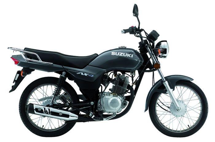 Suzuki Motos | GD110H