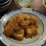 Fried homemade tofu with chilli and lemongrass.