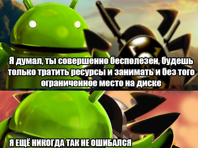 Паук - лучший друг! #Android #DrWeb