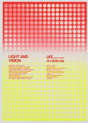 Kazumasa Nagai. Light and Vision. 1969