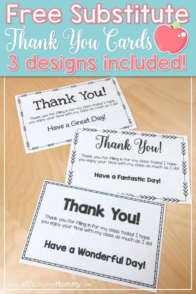 Free Substitute Teacher Thank You Cards With Images Substitute