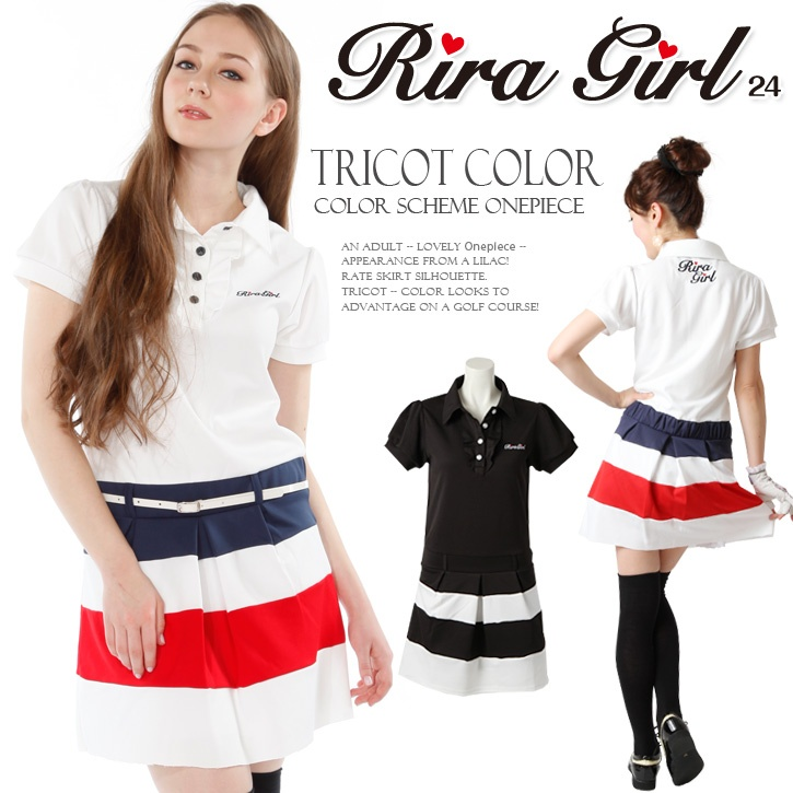 Tricot color one-piece for golf