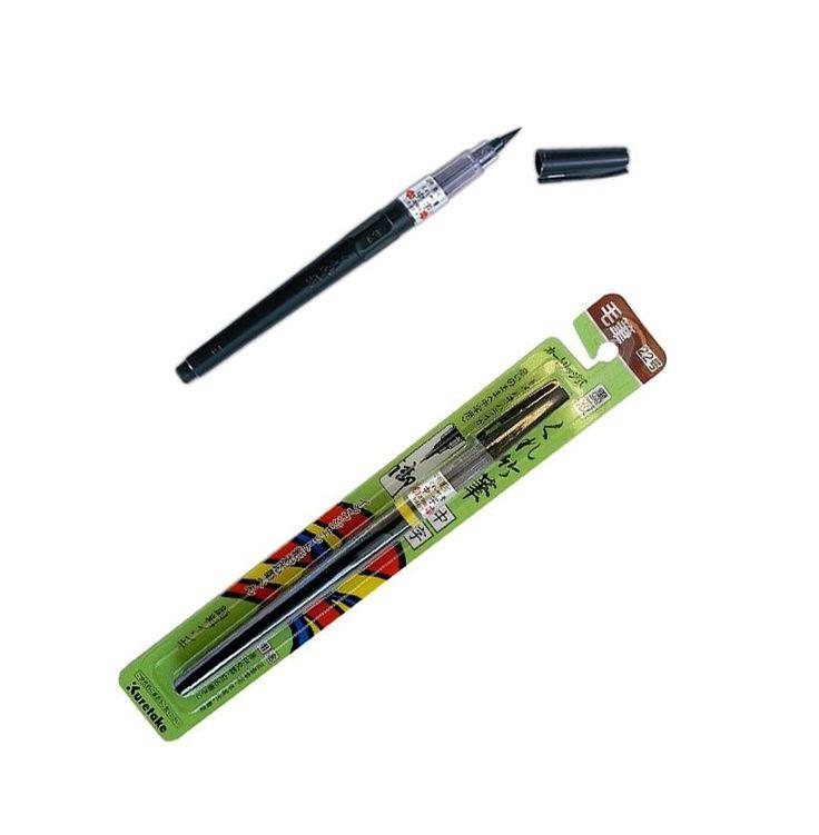 25 Unique Kuretake Brush Pen Ideas On Pinterest Brush
