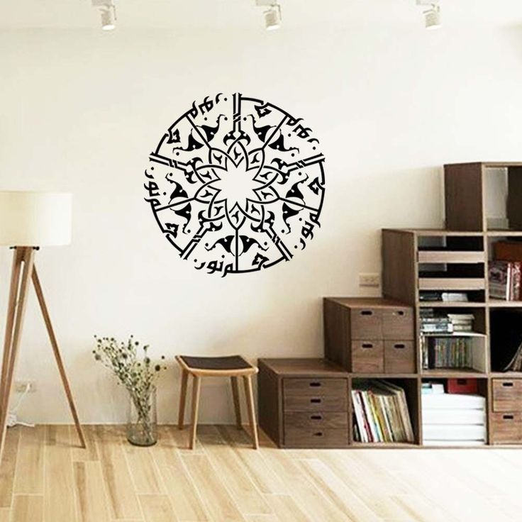 16 best muslim wall decals images on pinterest wallpaper - Wall sticker ideas for living room ...