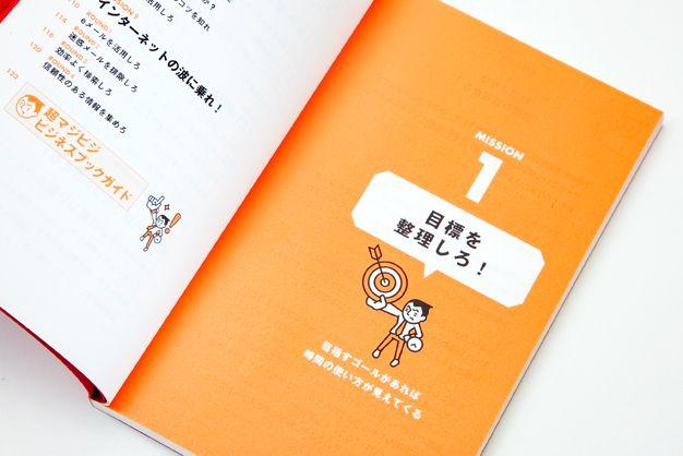 マジビジシリーズ « Bunpei Ginza Ltd.