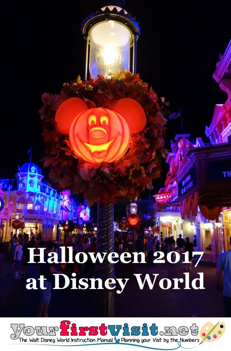 Halloween 2017 at Disney World from yourfirstvisit.net - possible dates and other info