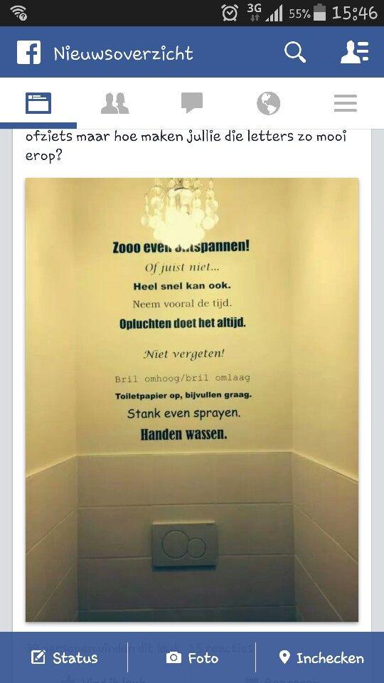 Leuk voor de wc