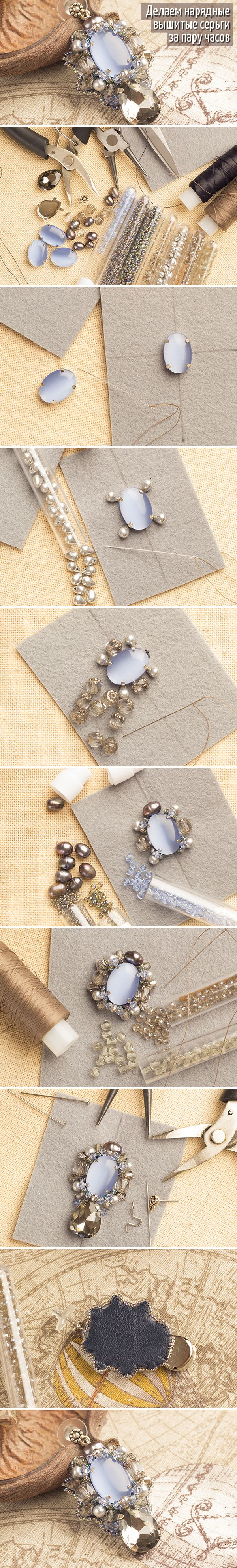 Beautiful bead embroidery earring instructions using rhinestones in prongs. In Russian.