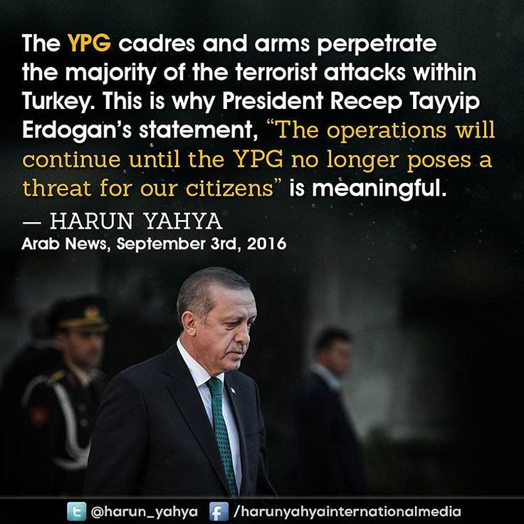 #islam #God #quran #Muslim #books #adnanoktar #istanbul #islamicquote #love #Turkey #believe  #art #instaart #luxury #UK #usa #travel  #photoshoot  #photooftheday #democracy #Erdogan #motivation #Syria #press #trump #us #terror #pkk = #pyd = #ypg