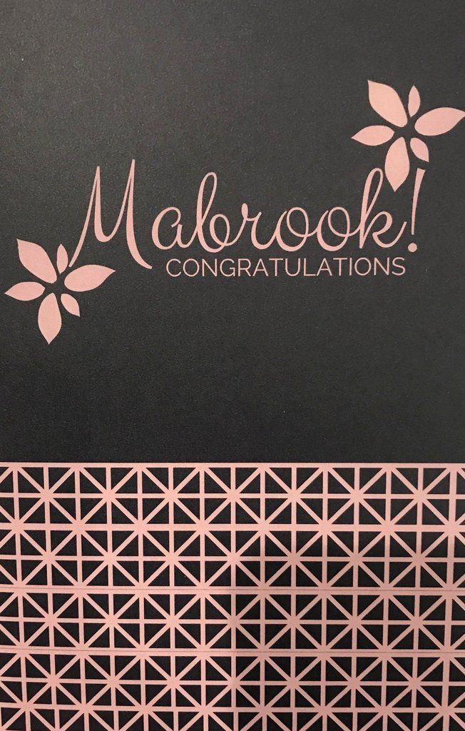 Mabrook Congratulations Card Arabic Learning It Pinterest