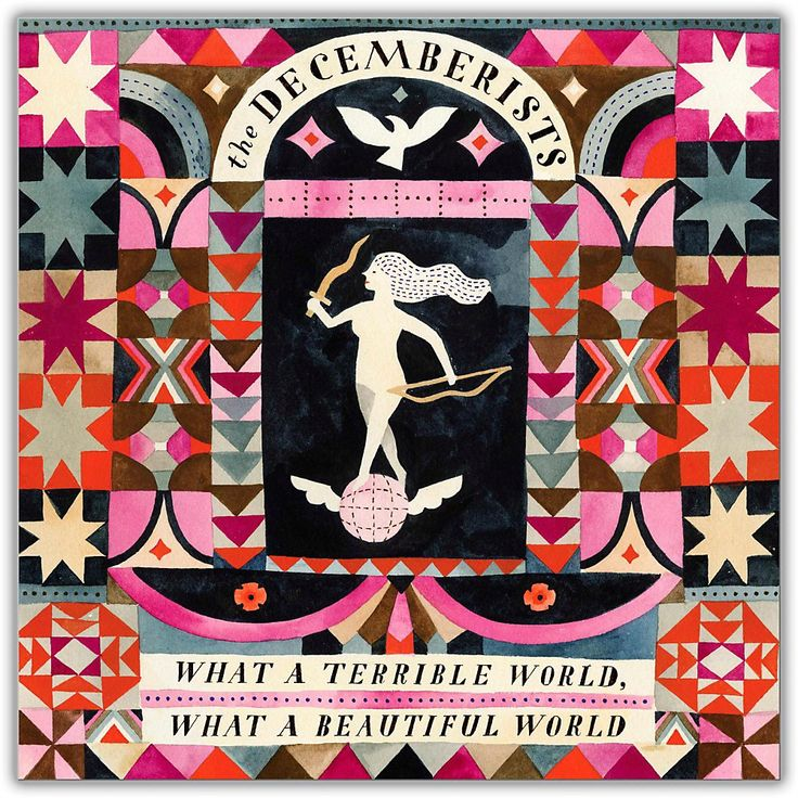 Universal Music Group The Decemberists - What A Terrible World, What a
