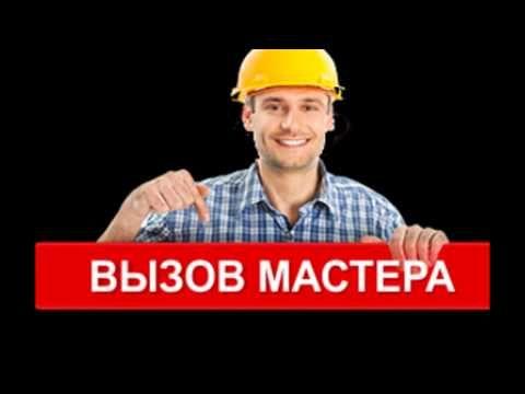 мебель на заказ ярославль 33 00 50 Ремонт-мечты76.рф