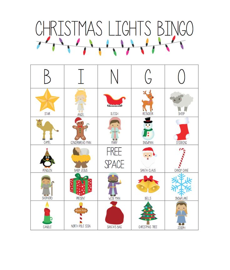 Christmas Lights Bingo: 5 different printable BINGO cards to take along while looking at Christmas Lights! Mark off the things you see and try to get a BINGO!
