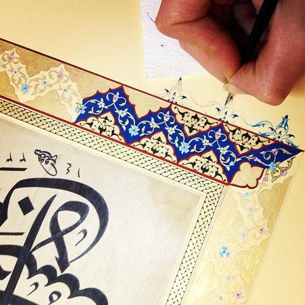 #illimination #calligraphy #design #brush #handmade #traditional #islamicart #gold #color #art #artwork #mywork #turkey