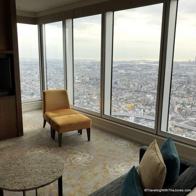 corner room #4723, Marriott Osaka Miyako Hotel, Osaka, Japan