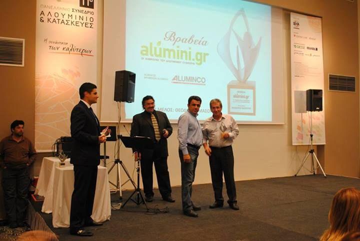 Βραβεία Alumini - Θεόδωρος Μασούρας