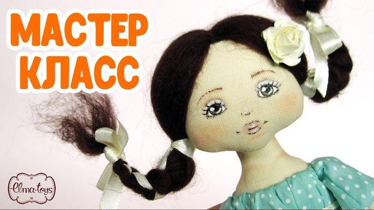 Как сшить куколку с нарисованным лицом.  Мастер-класс по пошиву куклы от...
