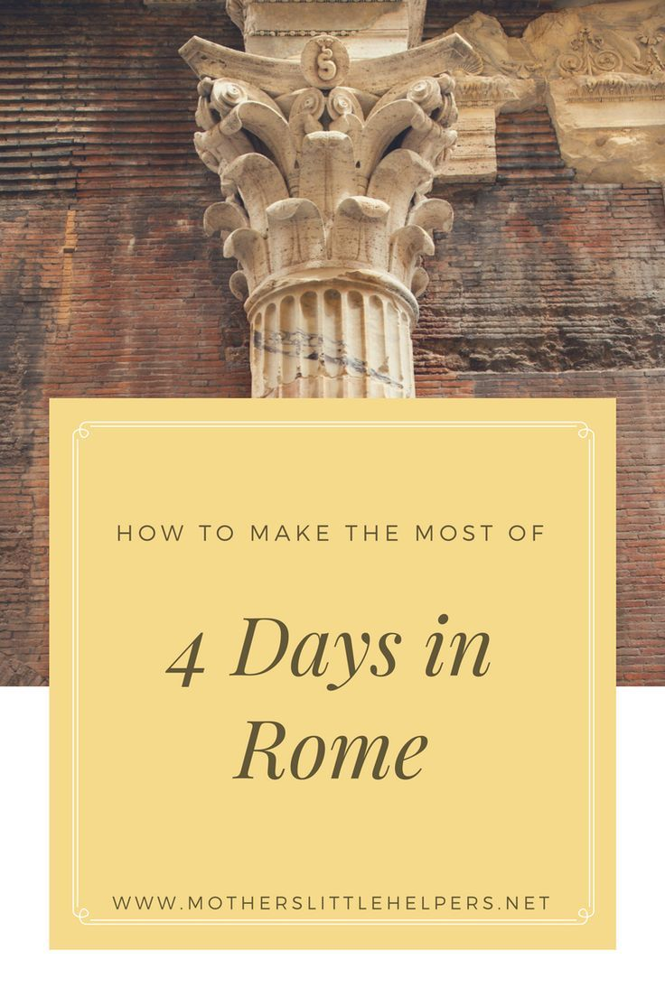 "Read ""How to Make the Most of 4 Days in Rome"" and download FREE Itineraries and Walking Tours so that you don't miss any of Rome's best locations! 