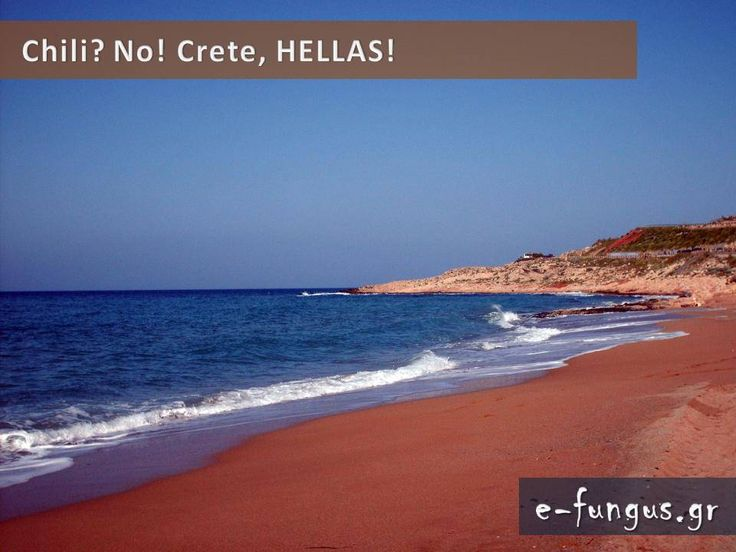 Where is this place? Gia sou Hellas!