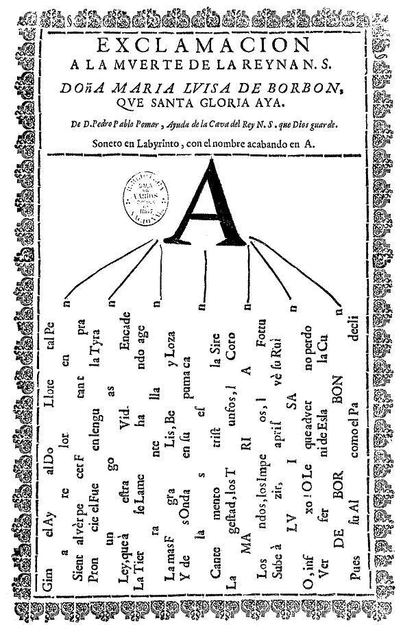 papyrus rosh hashanah cards