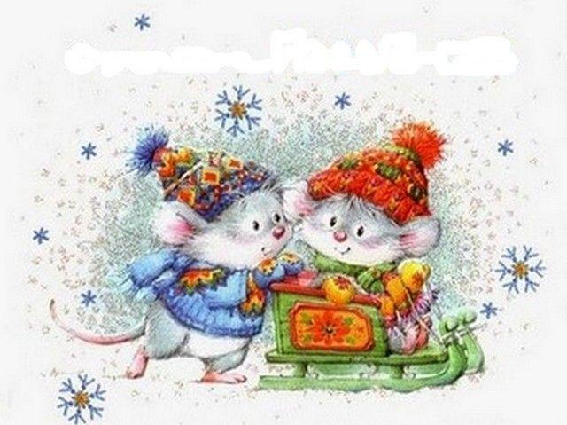 Милые новогодние открытки мышонок