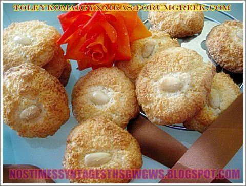ΚΑΡΥΔΕΣ!!! | Νόστιμες Συνταγές της Γωγώς