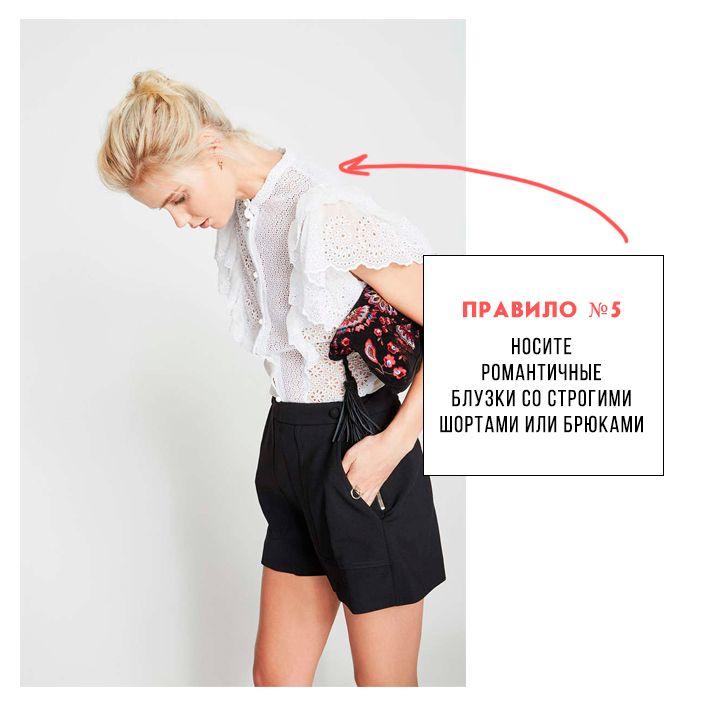 5 правил современного французского шика - журнал о моде Hello style