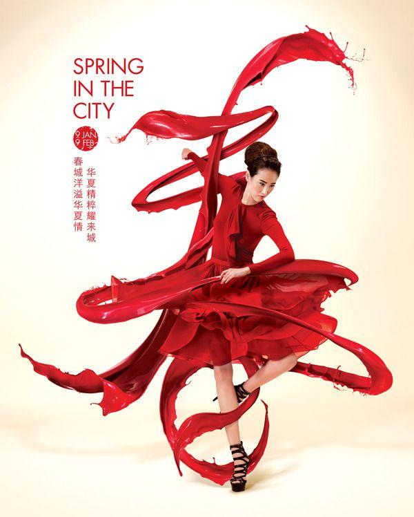 Raffles City Spring Ad by Soon Tong, via Behance