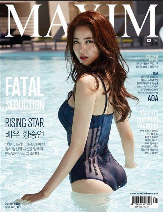 Hwang SeungEon #황승언