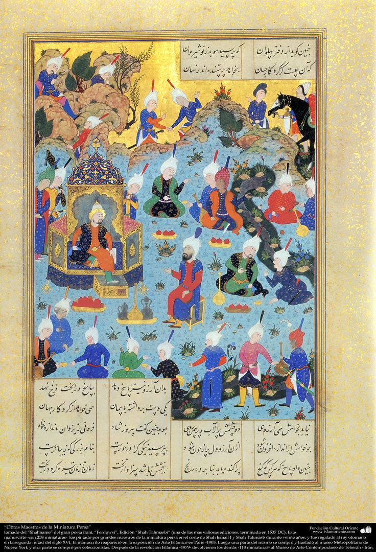 Persian Miniature, taken from Shahname by the great iranian poet Ferdowsi - Shah…