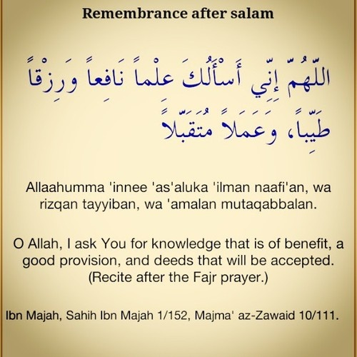 Remembrance/Duaa after salaam @ Fadjr prayer