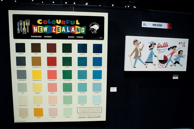 Left: 'Colorful New Zealand' by Mark Ussher // Right: 'The Walls' by Mark Ussher