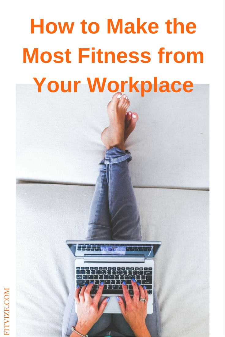 Fitness habits at work boost your creativity, break up your office routine and simply make you happy! https://fitvize.com/2016/10/20/dont-be-so-shy-or-how-to-make-the-most-fitness-from-your-workplace/