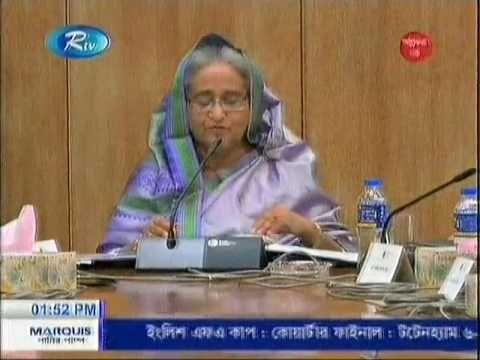 Live BD News TV Noon on RTV 13 March 2017 Bangladesh Live TV News Today