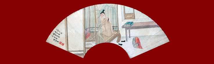 Erotici Cinesi XIX sec. I miei Ventagli