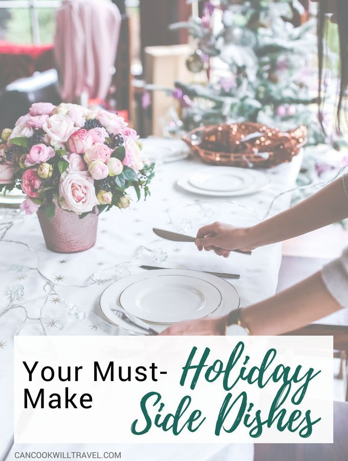 Whether it's office parties, Christmas get togethers, or time with family and friends, we're often tasked with bring dishes. So here are my favorite Holiday Side Dishes to help you pick the perfect recipe!