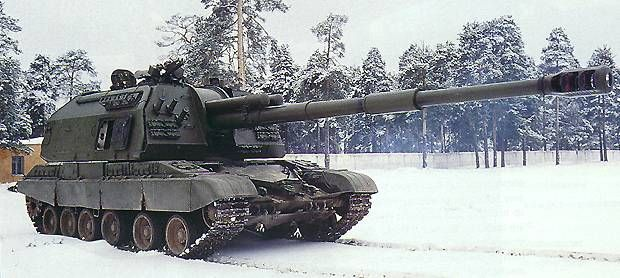 MSTA-S 2S19 152mm Self-Propelled Howitzer - Army Technology
