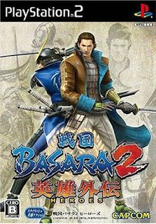 Download Game PC Basara 2 Heroes (ISO PS2): http://www.hienzo.com/2013/07/download-iso-game-basara-2-heroes-ps2-untuk-pc.html