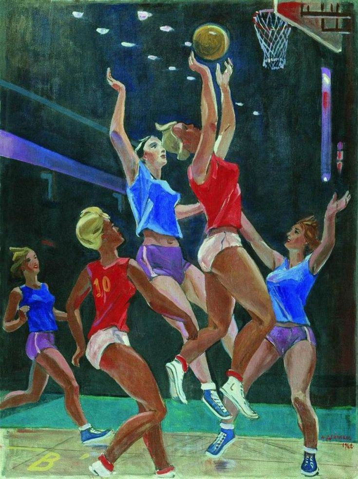 А. Дейнека – Баскетбол / 1962 год.