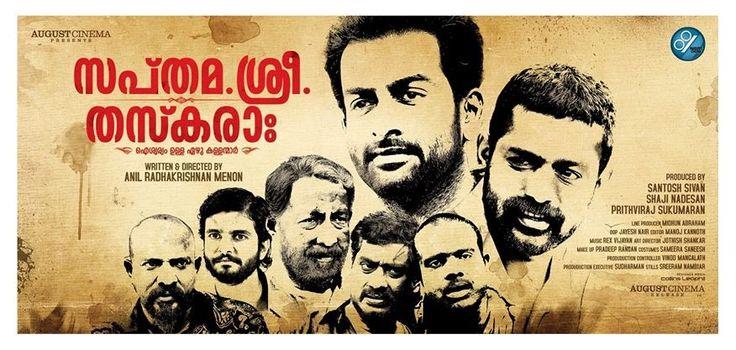"Mollywood Frames. | Malayalam cinema | Malayalam films: ""Sapthamashree Thaskaraha"" review"