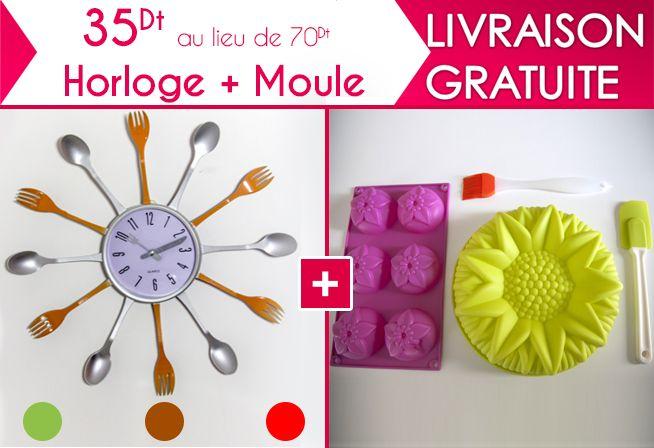 17 Meilleures Id Es Propos De Horloges Murales De Cuisine Sur Pinterest Horloges Horloges