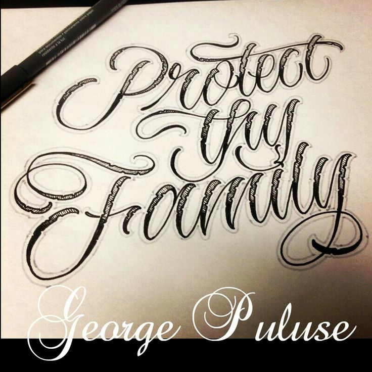 script protect thy family freehand lettering done by george puluse contact him at georgepuluse. Black Bedroom Furniture Sets. Home Design Ideas