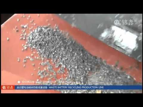 lead battery recycling plant - YouTube