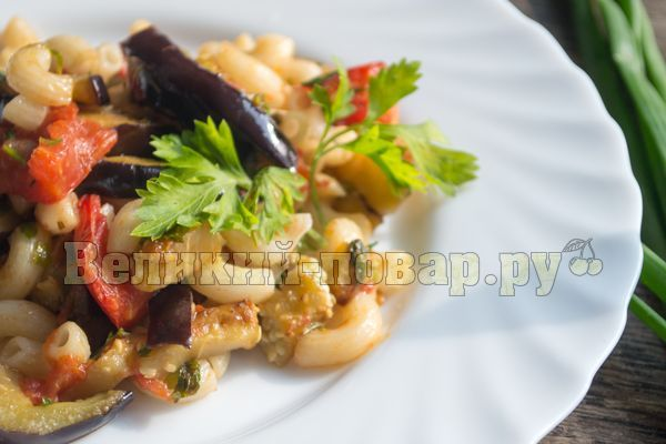 Паста с баклажанами и помидорами - пошаговый рецепт с фото от сайта «Великий повар»