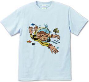 sea monkey : Iro Designs [半袖Tシャツ [6.2oz]] - デザインTシャツマーケット/Hoimi(ホイミ)