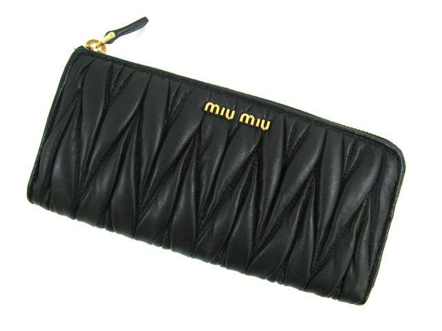 ミュウミュウL型ZIP長財布(MI5M1183M) -ミュウミュウ財布コピー