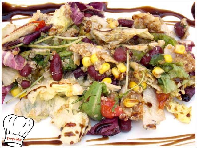 ΘΡΕΠΤΙΚΗ ΣΑΛΑΤΑ ΜΕ ΚΙΝΟΑ!!! | Νόστιμες Συνταγές της Γωγώς