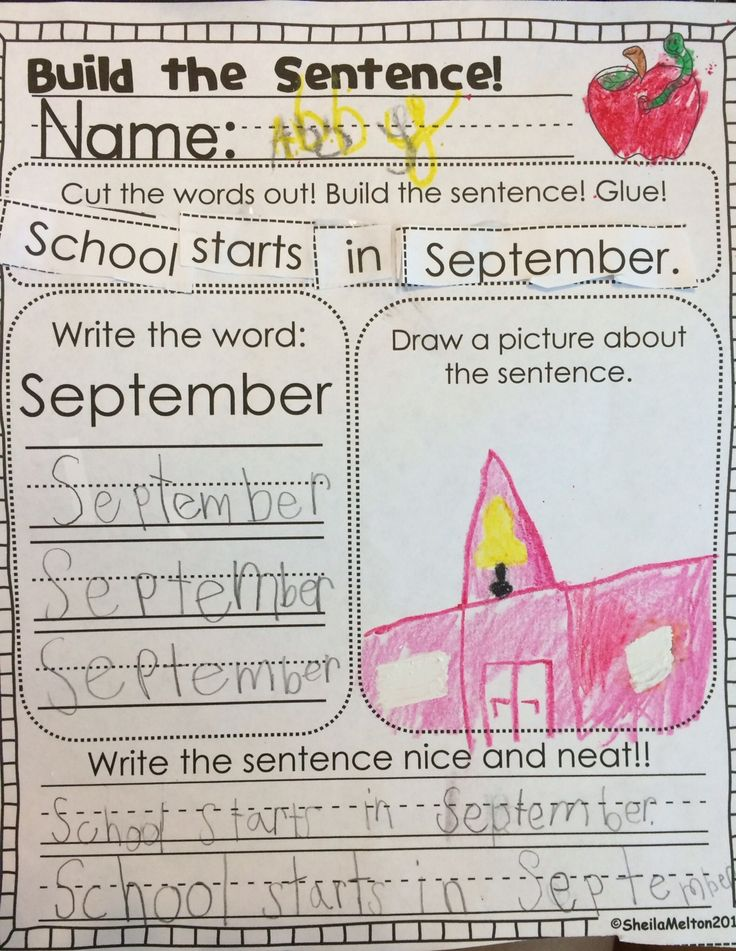 Build the Sentence FREEBIE! Directions: Students cut the words out at the bottom of the page, #BuildTheSentence and glue words in correct order, practice writing the sight word, draw a picture about the sentence, write the sentence nice and neat. #sheilamelton